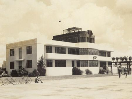 Administration Building Hickam Field, April 10, 1940